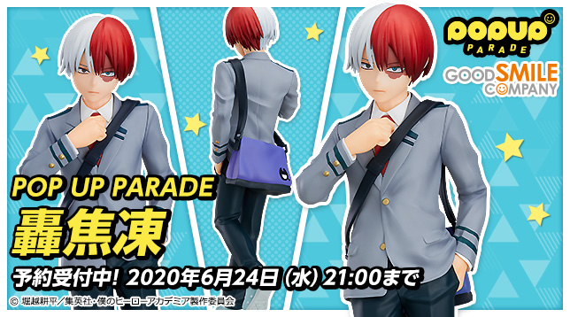 gsc_POP_UP_PARADE_Shoto_Todoroki_jp_644x358.jpg