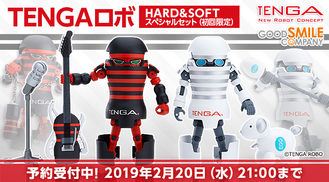 gsc_TENGA_Robot_HARD&SOFT_Special_Set(First-run_Limited)_jp_644x358.jpg