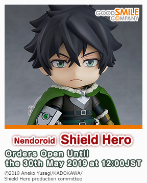 gsc_Nendoroid_Shield_Hero_en_288x358.jpg