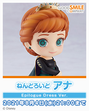 gsc_Nendoroid_Anna_Epilogue_Dress_Ver._jp_288x358.jpg