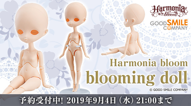 gsc_Harmonia_bloom_blooming_doll_jp_644x358.jpg