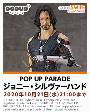 sasikae_gsc_POP_UP_PARADE_Johnny_Silverhand_jp_288x358.jpg