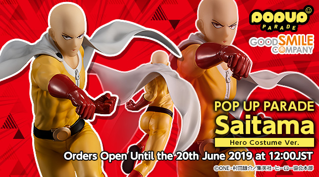 gsc_POP_UP_PARADE_Saitama_Hero_Costume_Ver._en_644x358.jpg