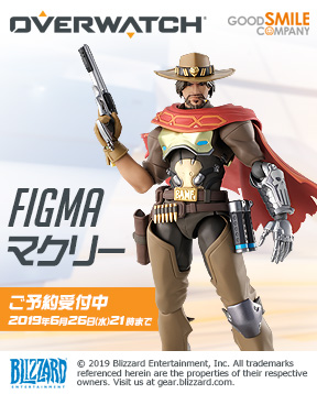 mccree_onlineshop_small_ja.jpg