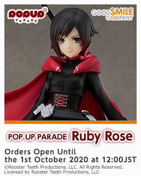 gsc_POP_UP_PARADE_Ruby_Rose_en_288x358.jpg