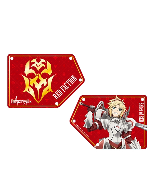 Fate/Apocrypha ゼッケンプレート 赤の陣営Ver. 【再販】