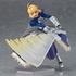 figma Saber 2.0(Re-Release)