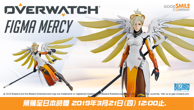 mercy_onlineshop_large_zh.jpg