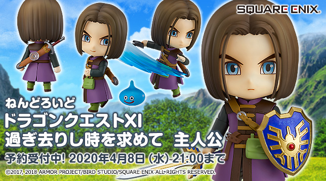 sqex_Nendoroid_DRAGON_QUEST®_XI_Echoes_of_an_Elusive_Age™_The_Luminary_jp_644x358.jpg
