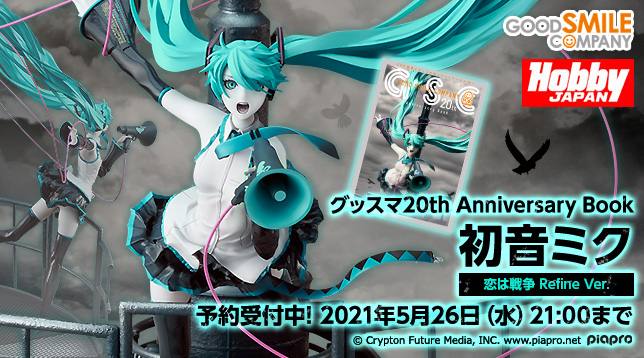 gsc_Hatsune_Miku_Love_is_War_Refined_Ver.-Good_Smile_Company_20th_Anniversary_Book-_jp_644x358.jpg