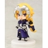 Toy'sworks Collection Niitengo premium Fate/Apocrypha Black Faction Ruler
