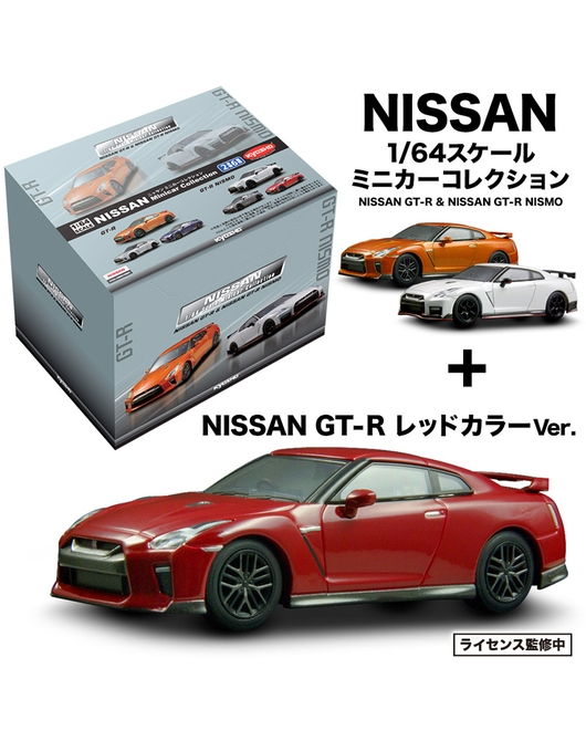 KYOSHO 1/64 Scale NISSAN GT-R Red Color Ver. + NISSAN GT-R & GT-R NISMO Mini Car Collection