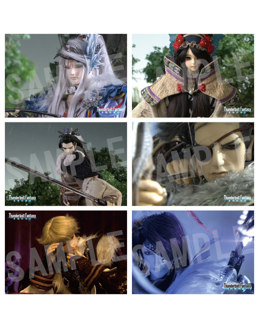 Thunderbolt Fantasy Collectable Post Cards
