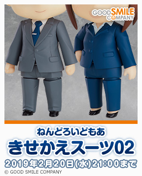 gsc_Nendoroid_More_Dress_Up_Suits_02_jp_288x358.jpg