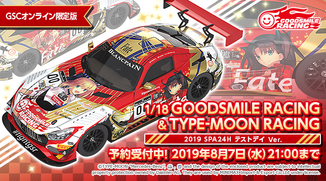 gsr_1_18th_Scale_GOODSMILE_RACING_&_TYPE-MOON_RACING_2019_SPA24H_Test_Day_Ver.-GSC_Online_Exclusive_Edition_jp_644x358.jpg