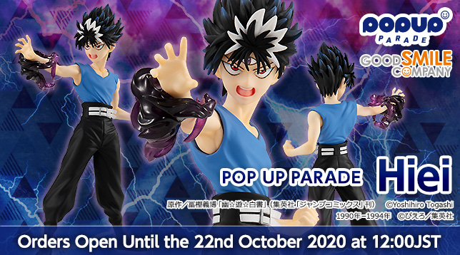gsc_POP_UP_PARADE_Hiei_en_644x358.jpg