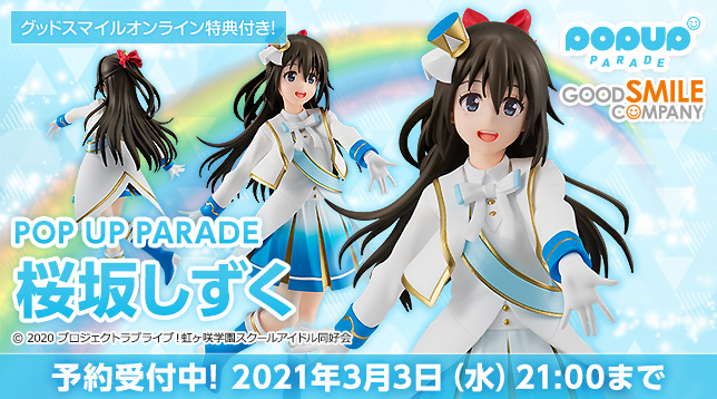 gsc_POP_UP_PARADE_Shizuku_Osaka_jp_644x358.jpg