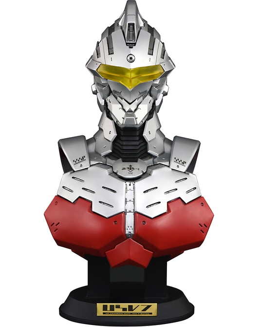 ULTRAMAN SUIT Ver.7.2 Bust Figure