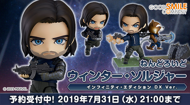 gsc_Nendoroid_Winter_Soldier_Infinity_Edition_DX_Ver._jp_644x358.jpg