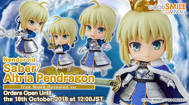 gsc_Nendoroid_Saber_Altria_Pendragon_True_Name_Revealed_Ver._en_644x358.jpg