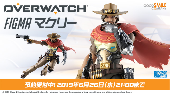 mccree_onlineshop_large_ja2.jpg