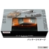 KYOSHO 1/64 Scale NISSAN GT-R & GT-R NISMO Mini Car Collection (Boxset of 6)