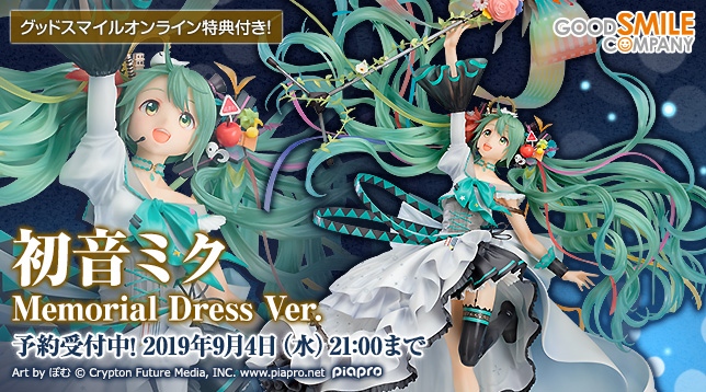 gsc_Hatsune_Miku_Memorial_Dress_Ver._jp_644x358.jpg