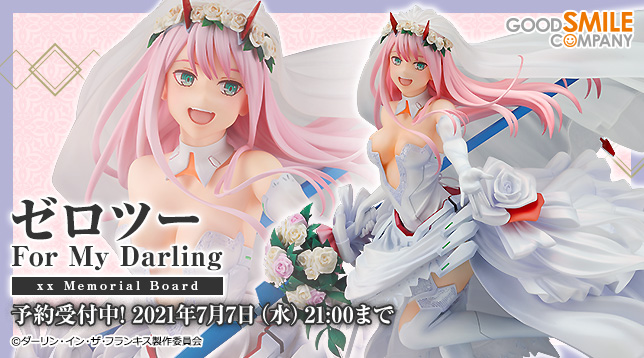 gsc_Zero_Two_For_My_Darling_xx_Memorial_Board_jp_644x358.jpg