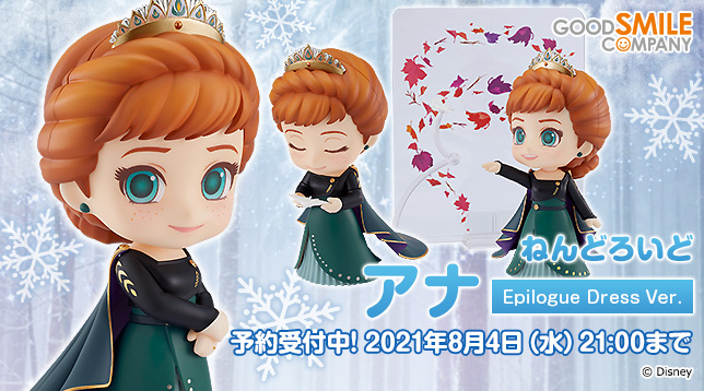 gsc_Nendoroid_Anna_Epilogue_Dress_Ver._jp_644x358.jpg