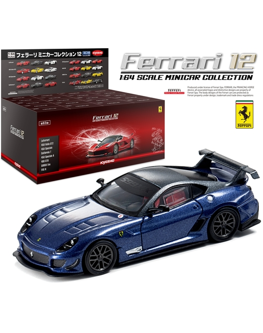 KYOSHO 1/64 Scale Ferrari 599XX Evo: GOODSMILE ONLINE SHOP Exclusive Color Ver. + Ferrari 12 (Box of 20) Set
