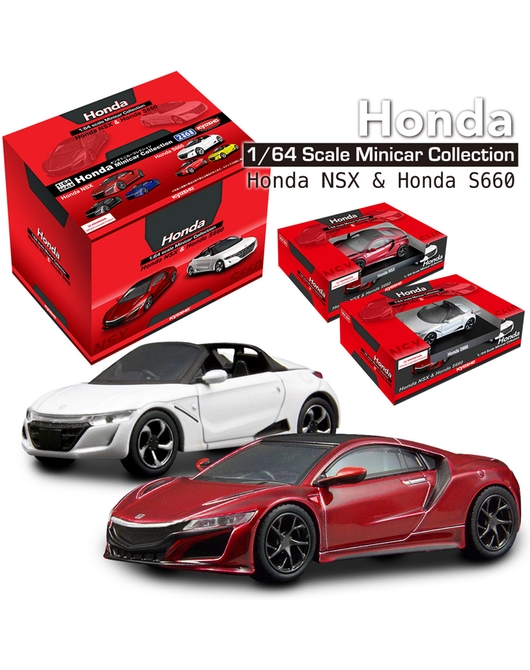 KYOSHO 1/64 Scale Honda NSX & S660 Mini Car Collection (Box of 6)