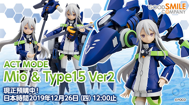 gsc_ACT_MODE_Mio&Type15_Ver2_zh_644x358.jpg
