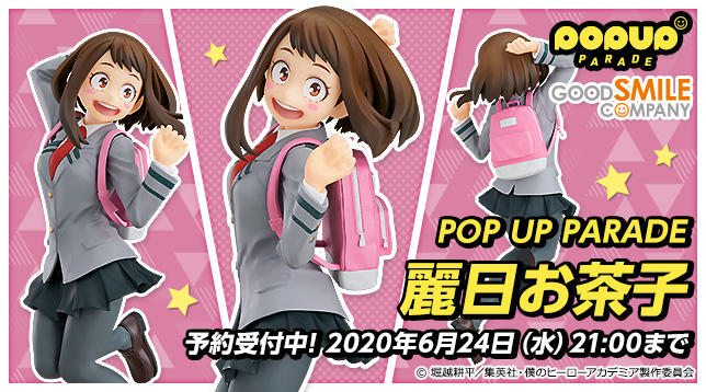 gsc_POP_UP_PARADE_Ochaco_Uraraka_jp_644x358.jpg