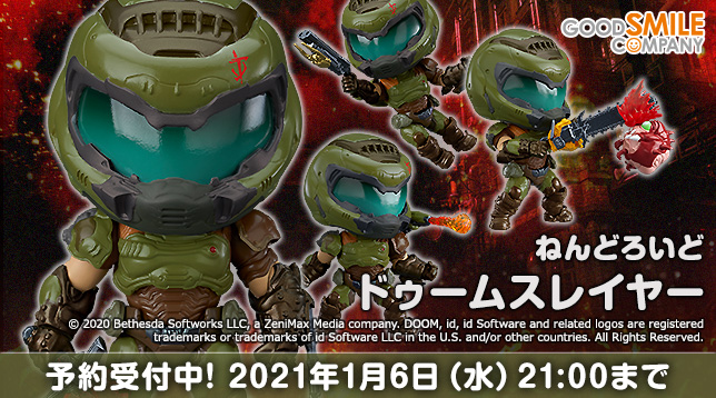 gsc_Nendoroid_Doom_Slayer_jp_644x358.jpg
