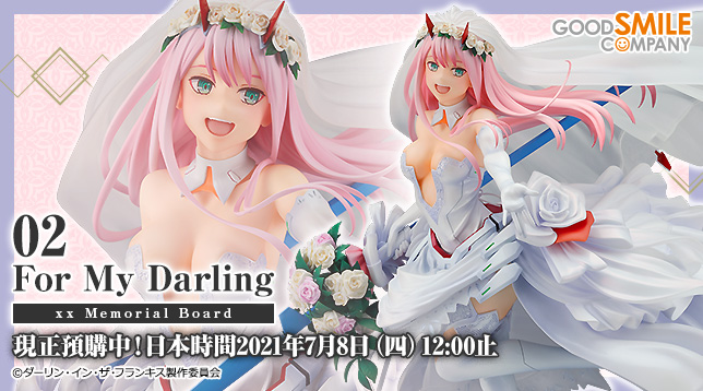 gsc_Zero_Two_For_My_Darling_xx_Memorial_Board_zh_644x358.jpg