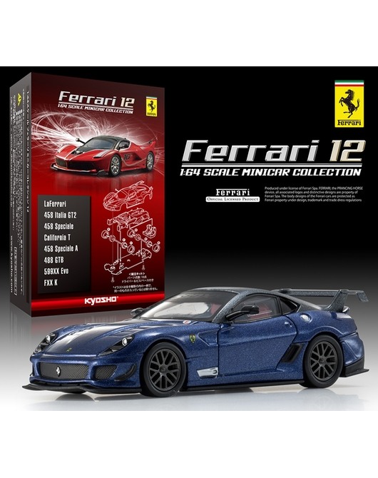 1/64 Scale Ferrari Mini Car Collection 12 Ferrari 599XX Evo: GOODSMILE ONLINE SHOP Exclusive Color Ver.