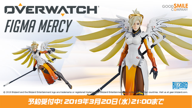 mercy_onlineshop_large_ja.jpg