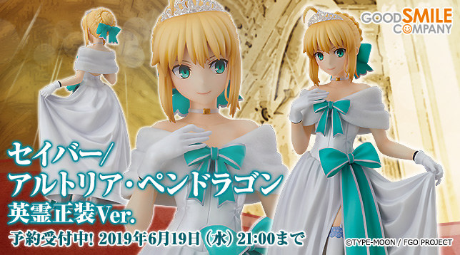 gsc_Saber_Altria_Pendragon_Heroic_Spirit_Formal_Dress_Ver._jp_644x358.jpg