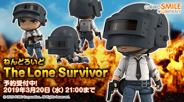 gsc_Nendoroid_The_Lone_Survivor_jp_644x358.jpg