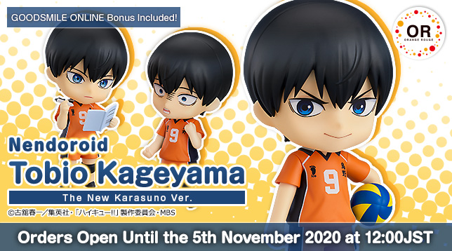 or_Nendoroid_Tobio_Kageyama_The_New_Karasuno_Ver._en_644x358.jpg