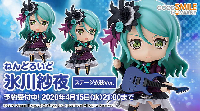 gsc_Nendoroid_Sayo_Hikawa_Stage_Outfit_Ver._jp_644x358.jpg