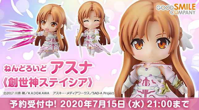 gsc_Nendoroid_Asuna_[Stacia,_the_Goddess_of_Creation]_jp_644x358.jpg