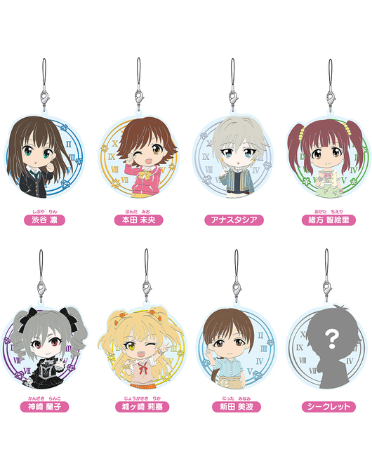 Nendoroid Plus: THE IDOLM@STER CINDERELLA GIRLS Collectable Rubber Straps vol.2