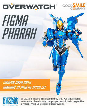 pharah_onlineshop_small_en.jpg