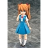 Parfom R! Asuka Shikinami Langley: School Uniform Ver.