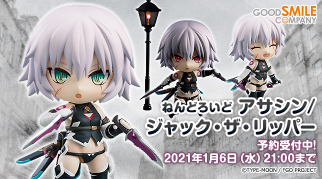 gsc_Nendoroid_Assassin_Jack_the_Ripper_jp_644x358.jpg