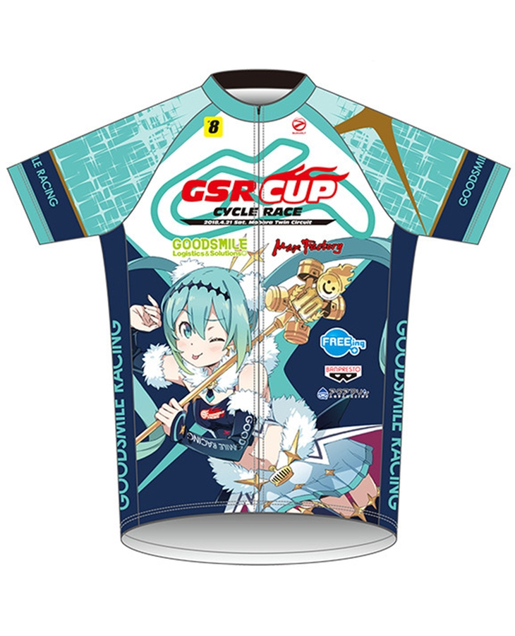 Cycling Jersey Racing Miku 2018 8th GSR Cup Commeoration Ver.