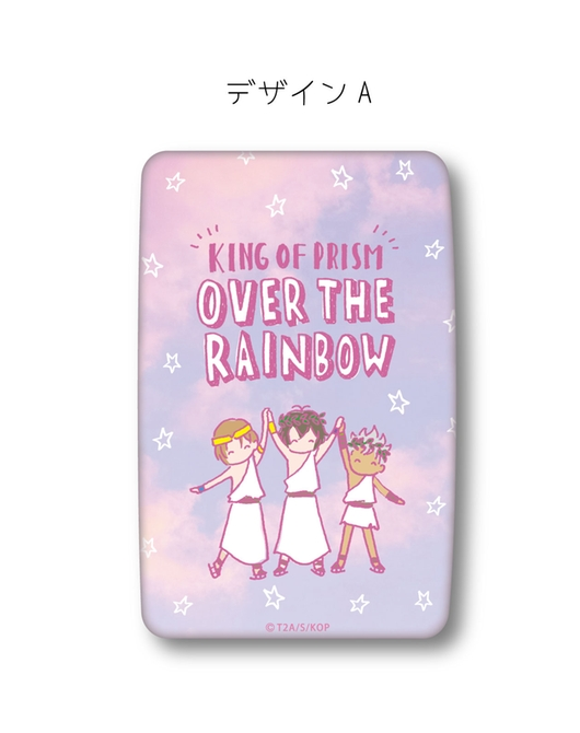 「KING OF PRISM」カードケース A【OVER THE RAINBOW】