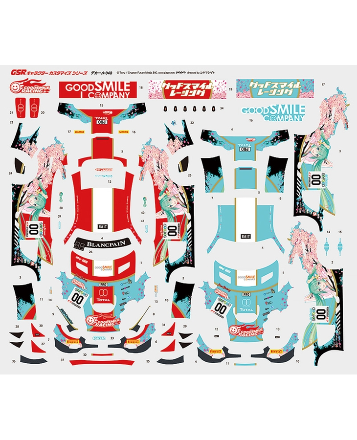 Good Smile Hatsune Miku AMG 2017 SPA24H Ver. 1/24th Scale Decals