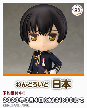 or_Nendoroid_Japan_jp_288x358.jpg